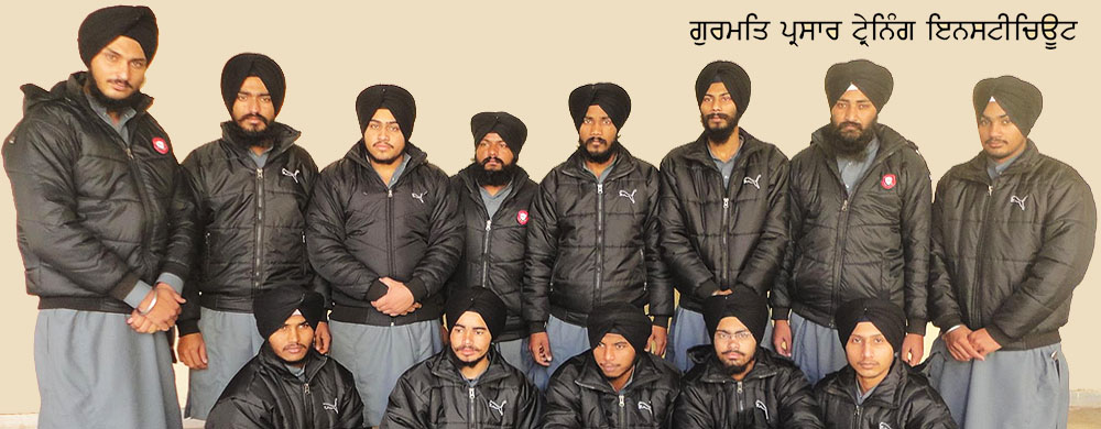 Gurmat Parsar Training Institute