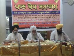 Path Bodh Samagam Gurdwara Sahib Sector 34 Chandigarh